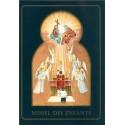 Missel des enfants (couverture bleue) - Abbé Jean de Lassus Saint-Geniès