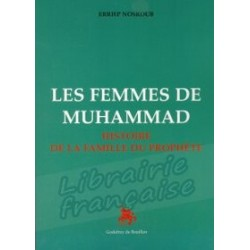 Les femmes de Muhammad - Erriep Nosroub