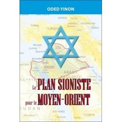 Le plan sioniste pour le Moyen-Orient - Oded Yinon