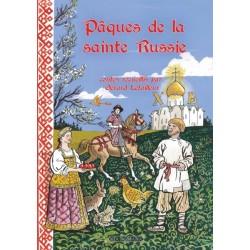 Pâques de la sainte Russie - Gérard Letailleur