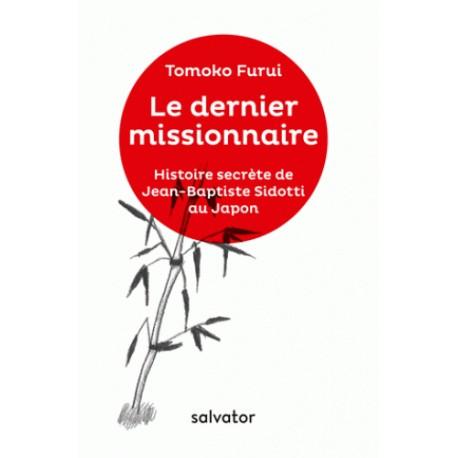 Le dernier missionnaire - Tomoko Furui