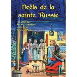 Noëls de la sainte Russie - Gérard Letailleur