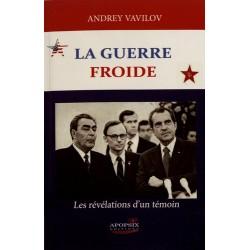 La guerre froide - Andrey Vavilov